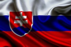 Університети Словаччини