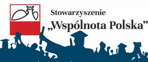 стипендии в Польше для украинцев